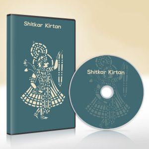 Kirtan / DVD